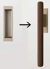引手からバーハンドルに変更のイメージ画像