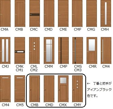 室内ドアファミリーラインデザイン一覧画像