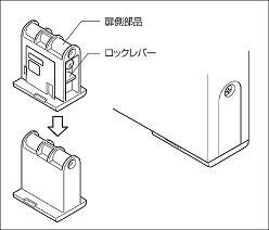ドアストッパー機能を使用しない場合の説明画像