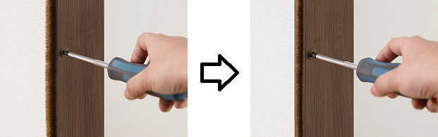 調整ができるモヘアの説明画像