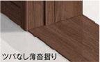sitawaku_kutsu4