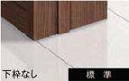 sitawaku_nasi