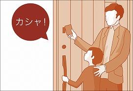 カードでドアを解錠している 画像