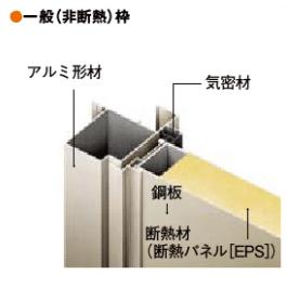 一般複層ガラス枠の説明画像